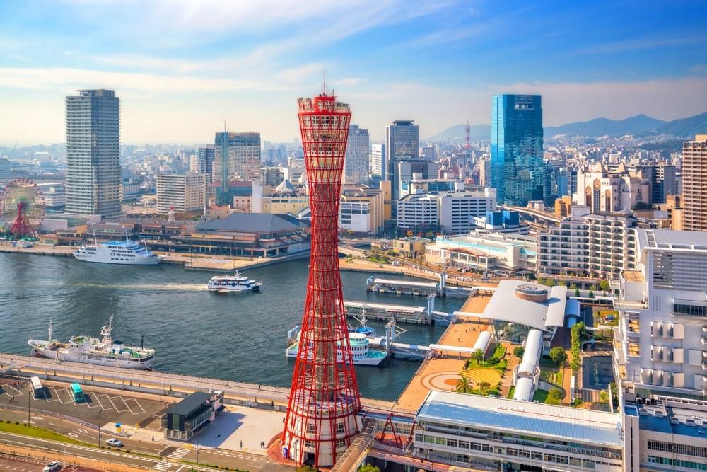 JAPONYA KORE (RYOKAN) TURLARI - 12 GÜN-HERŞEY DAHİL SİNGAPUR HY.