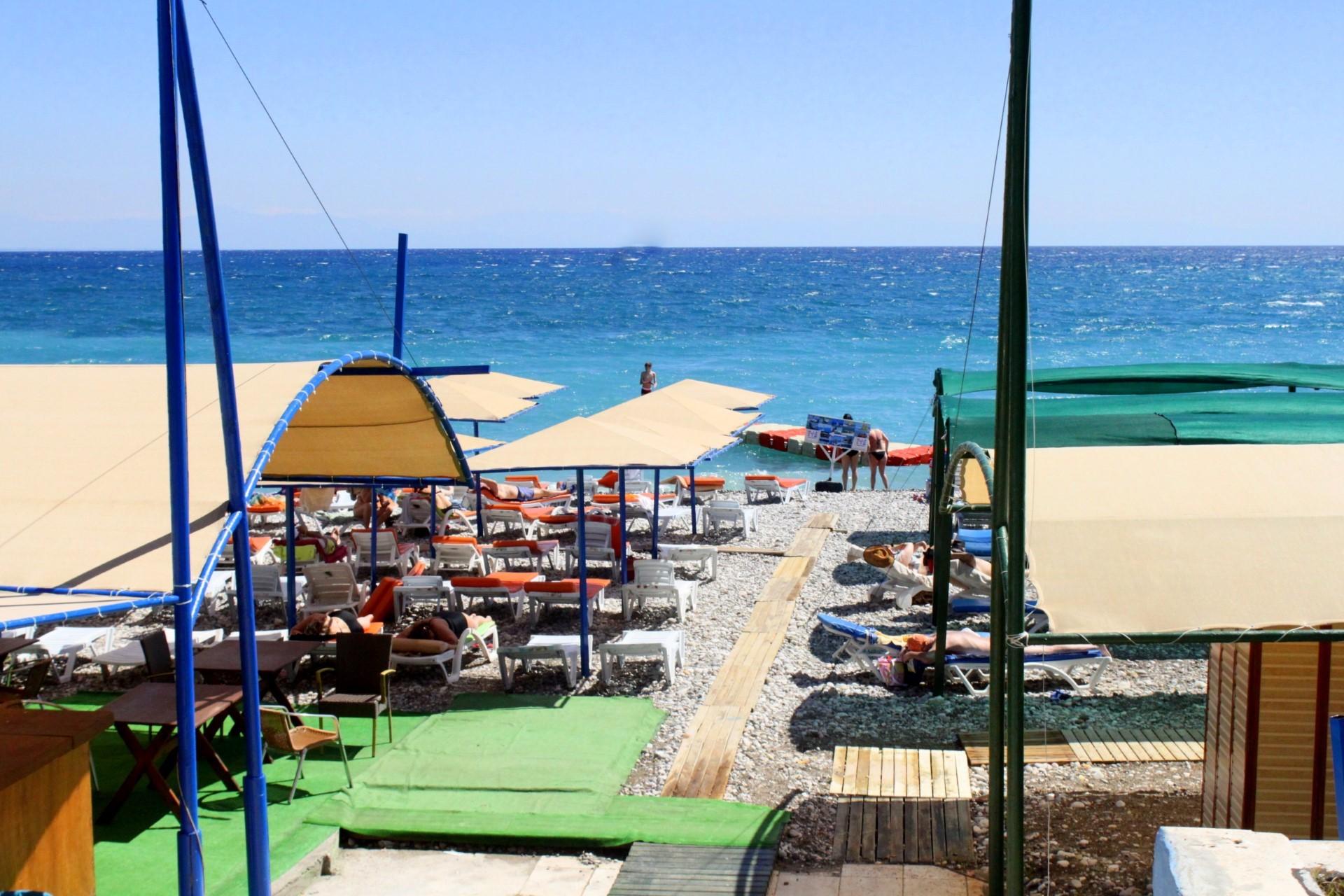 Miranda Moral Beach