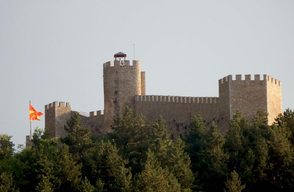 Vip Kuzey Makedonya Turu 4 Gün