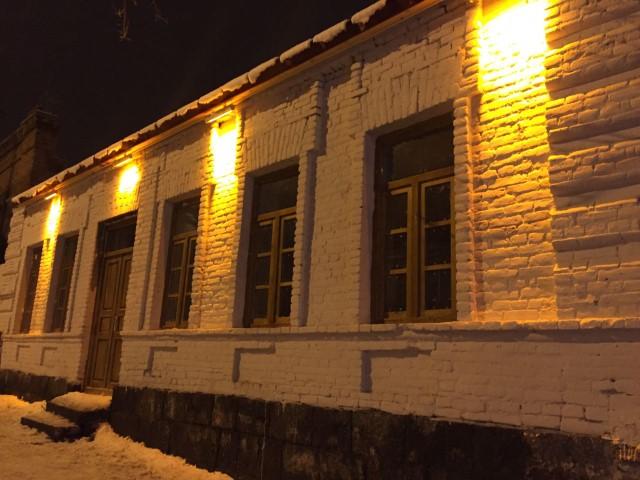 Kars-ı Şirin Hotel