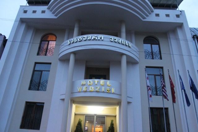Vedzısı Hotel