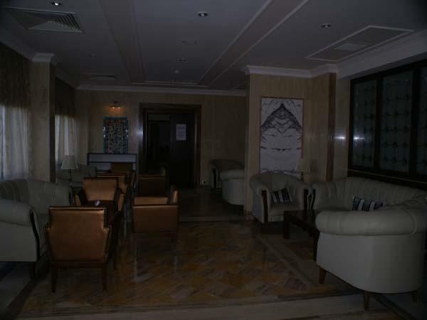 Emet Termal Otel